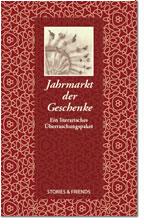 Jahrmarkt_der_Geschenke_Cover